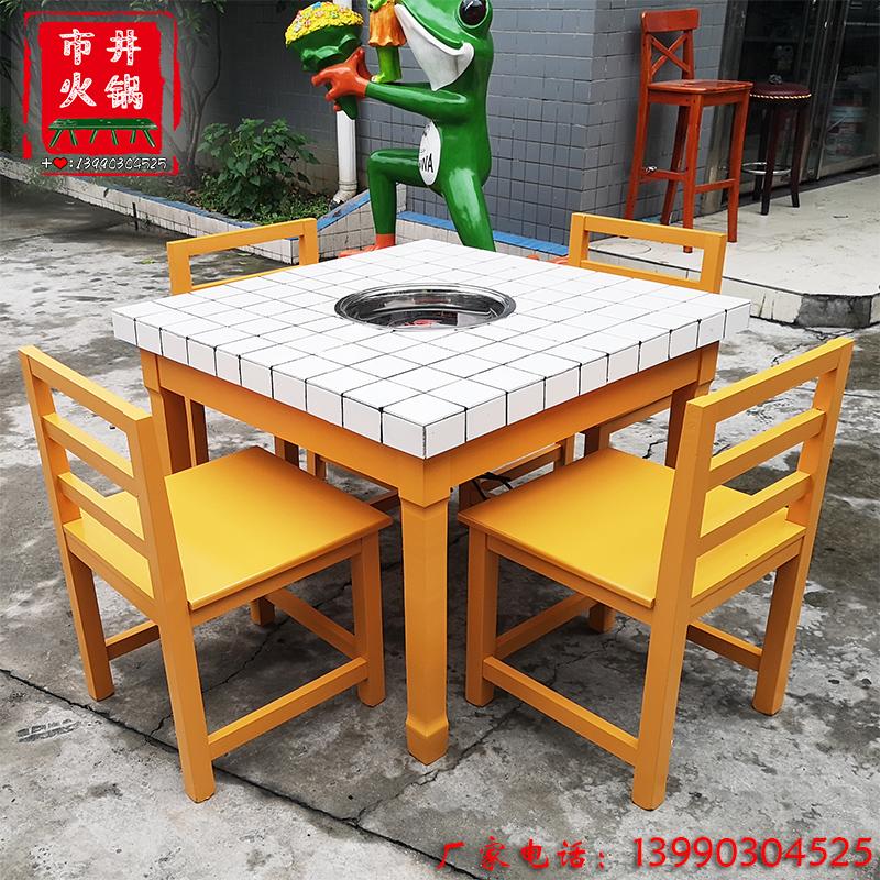 有拈头火锅桌实木大理石串串香餐馆用电磁炉一体市井火锅桌椅组合