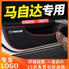 马自达3昂克赛拉CX-4阿特兹马6改装饰车内饰配件用品汽车门防踢垫