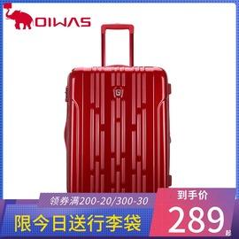 爱华仕结婚陪嫁拉杆箱女20寸大红色新娘行李箱24寸婚庆嫁妆旅行箱