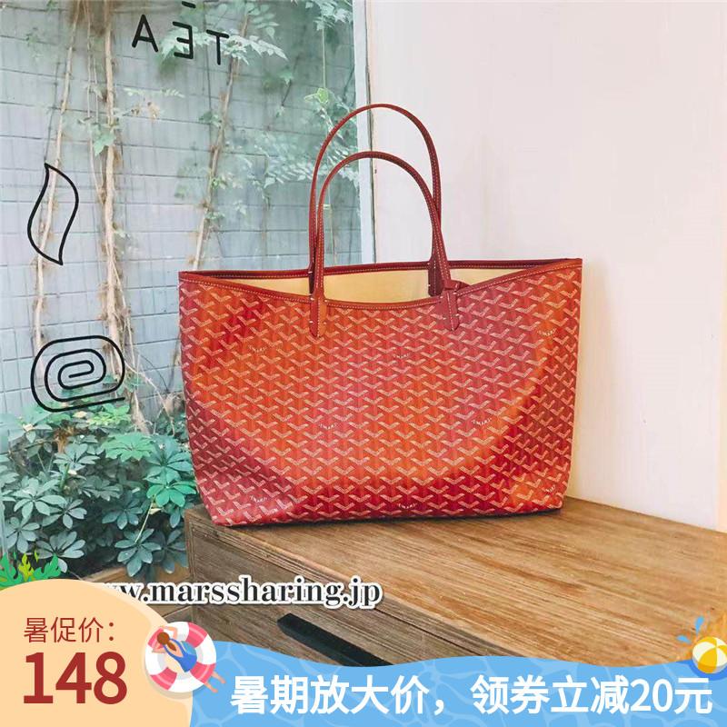 日本正品mars sharing狗牙包 大号箭头包托特包 时尚购物包手提包10月21日最新优惠