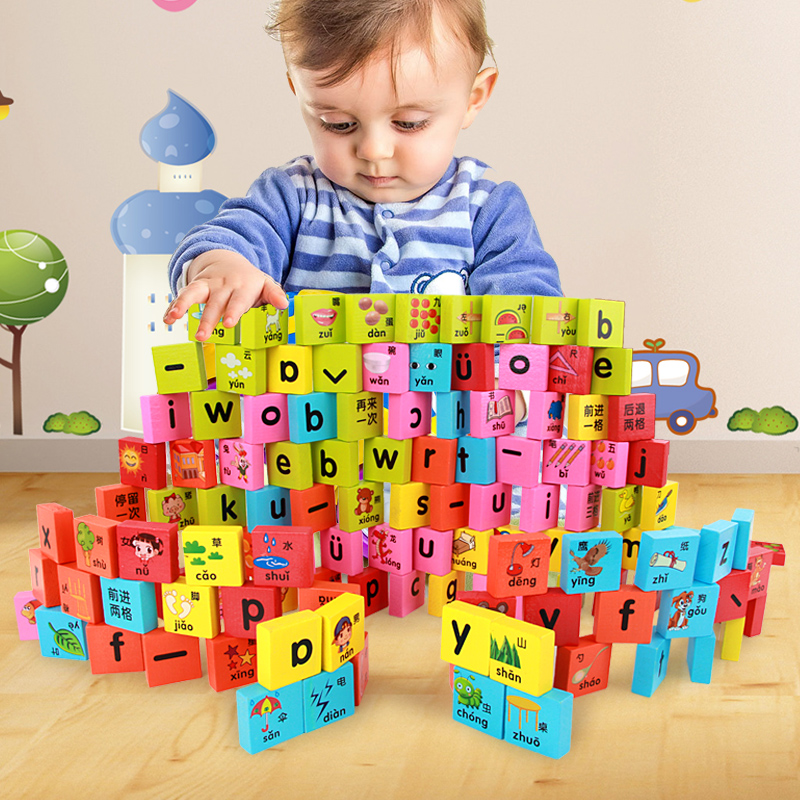Kindergarten domino Chinese character puzzle childrens literacy wooden Pinyin square building block reading toys 3-6 years old