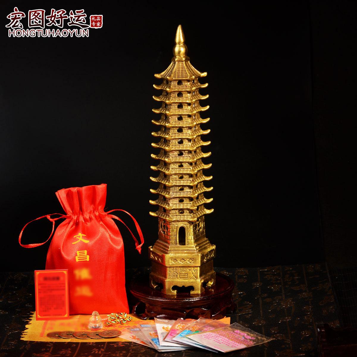 Статуэтки башни Вэньчан Артикул 45276001229