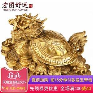 宏图好运 纯铜龙龟摆件八卦龙头龟居家摆件工艺品