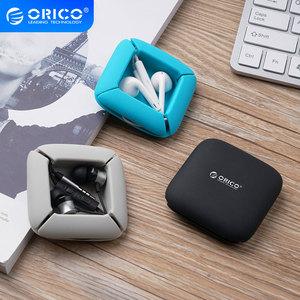Orico/奥睿科数据线保护套耳机线绕线器缠绕线绳硅胶收线器收纳盒