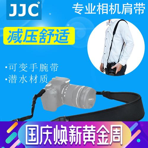 JJC 微�蜗�C背�Ъ��觳彼髂�A6300 A6000 A5100 A5000 A6500 佳能M10 M3 M50 富士XT100 XA5 XH1�W林巴斯