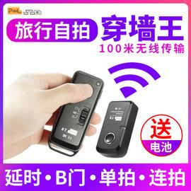 品色佳能无线快门线EOS RP R 6D2 5D2/3/4 5DSR 80D 100 77 7D2 800D 750/760D 1D2/3 M5 M6单反相机遥控器60图片