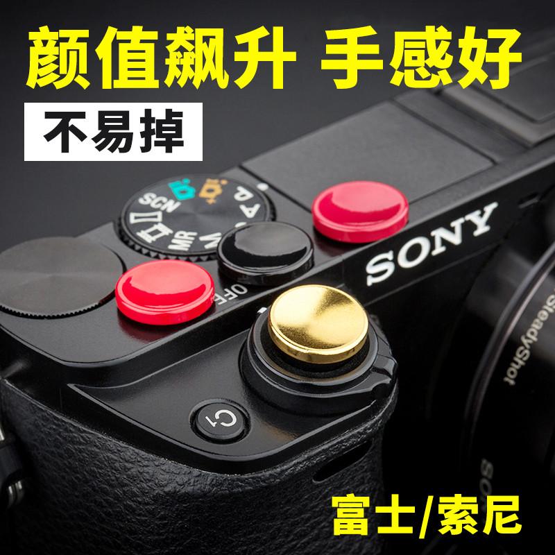 JJC相机E10快门按钮ZFC适用富士XS10 XT100 XA5 XA20 XA7索尼ZV1 A7C A7SIII A6300 A64 RX100M7佳能M50二代