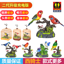 West Knight simulation voice-activated electric induction bird Parrot will be called a moving talking pet bird cage childrens toys