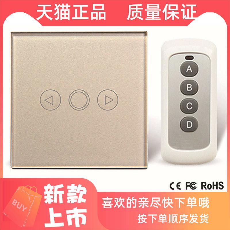 Сенсорные переключатели Артикул 601945070165