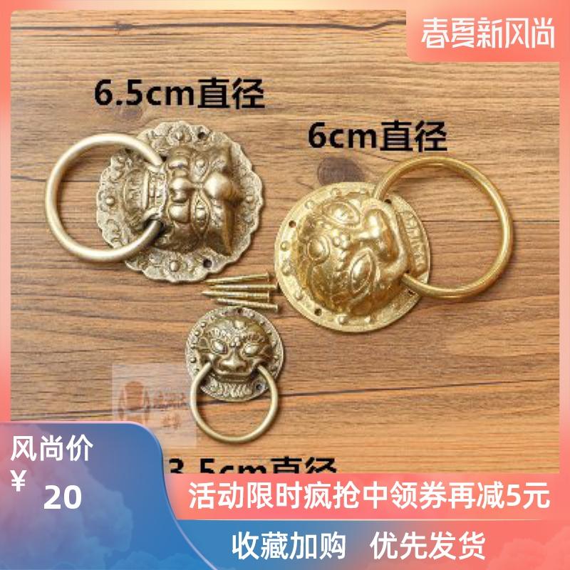 特惠基础建材家用五金别墅纯铜把手仿古中式狮子兽虎头大门环拉手