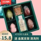 葫芦粉扑超软海绵蛋礼盒装4个装 券后14.8元包邮