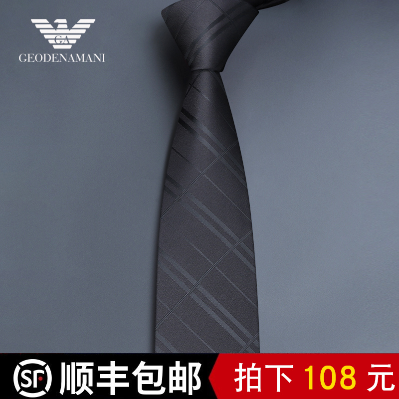 [same style at the counter] brand tie mens formal dress business light luxury black leisure wedding groom mulberry silk