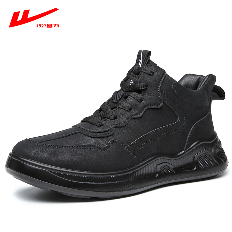 Pull back cotton shoes men's winter thickening and velvet warm shoes autumn and winter leisure sports shoes trendy men's snow boots men's shoes