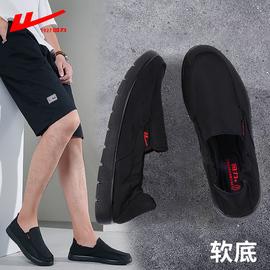 回力男鞋春季透氣帆布鞋男士潮流軟底一腳蹬懶人休閑老北京布鞋子圖片
