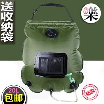 自驾游户外沐浴袋便携太阳能热水袋
