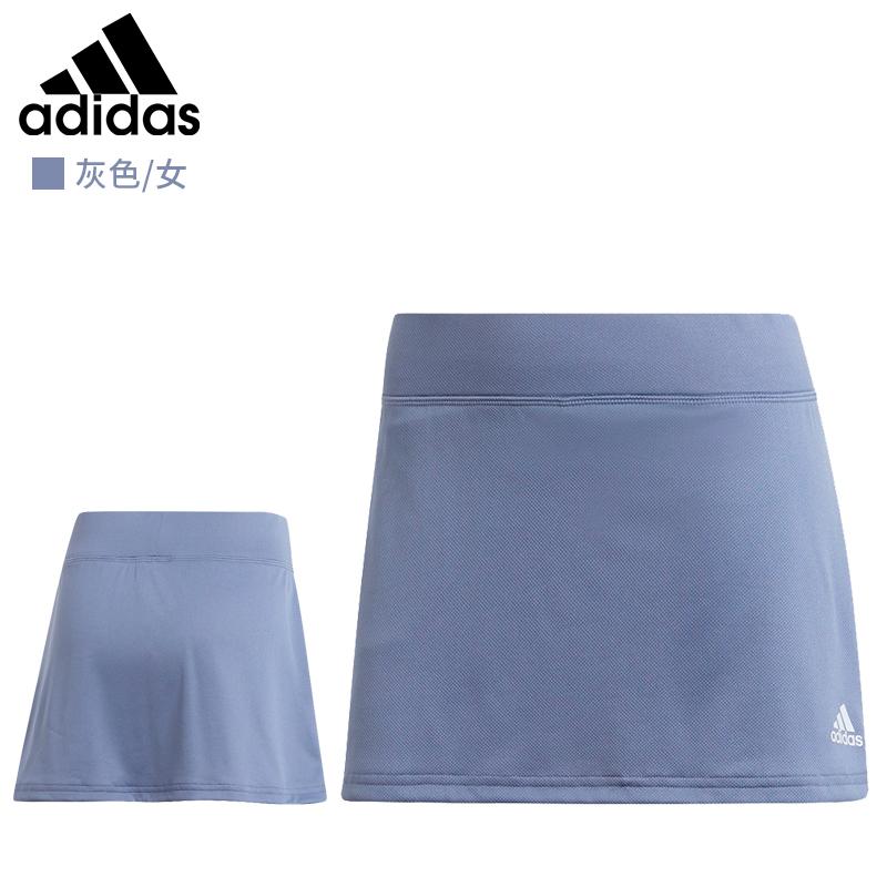 阿迪达斯网球裙套装女运动半身裙