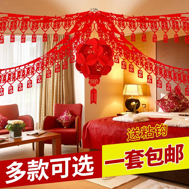 Свадебное Праздник поставляет комнату для свадебной комнаты цвет полосатый Декоративный цветок цвет С творчеством свадебное Макет спальни корейского стиля привет слово