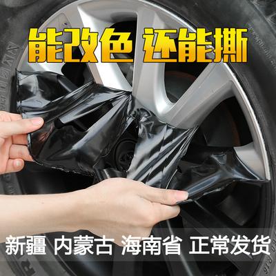 汽车轮毂喷漆轮毂改装可撕喷膜车轮钢圈修复手喷漆轮毂改色自喷漆