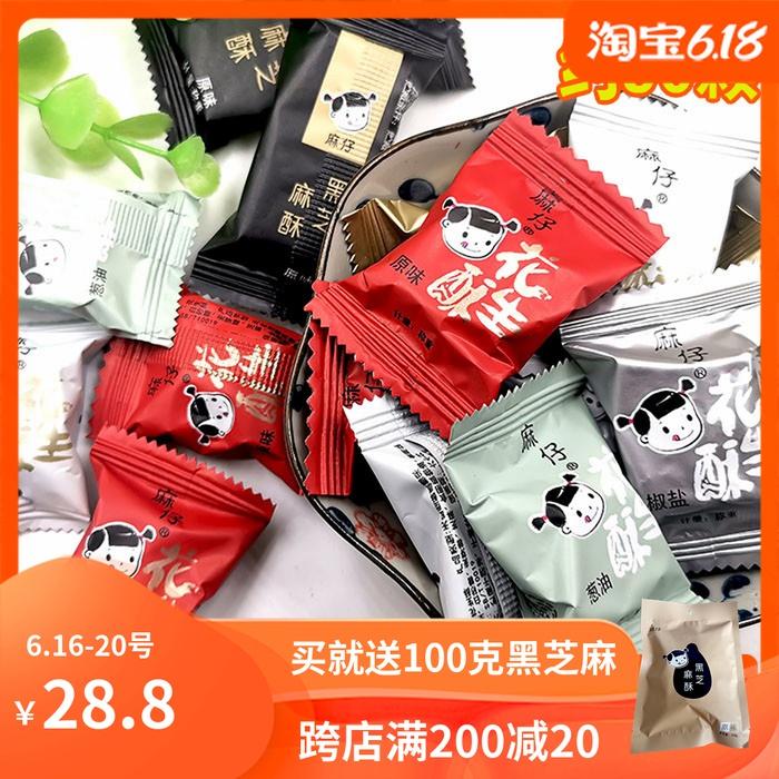 福彩3d太湖谜马后炮 下载最新版本APP手机版