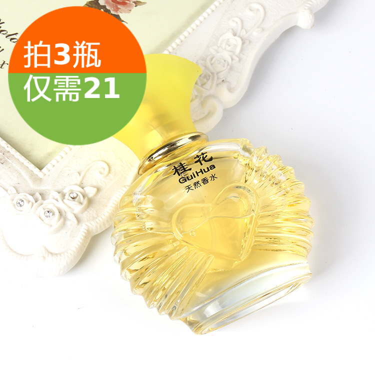 Natural fragrances, classic osmanthus fragrances, natural osmanthus 50ml brand, durable fragrance for men and women