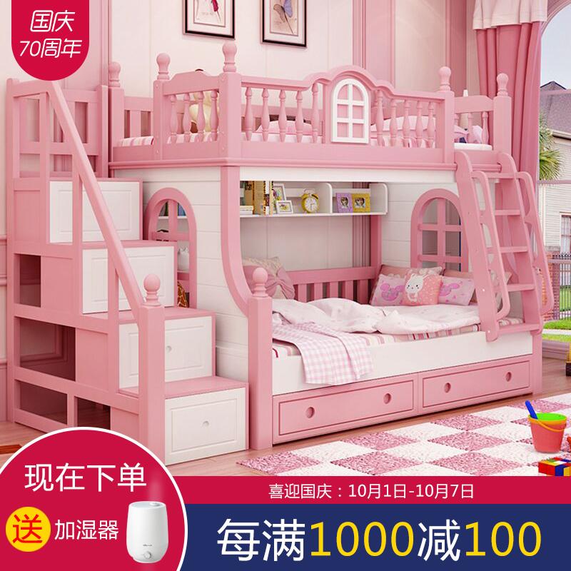 儿童高低床实木上下床多功能组合城堡子母床粉色带护栏女孩双层床
