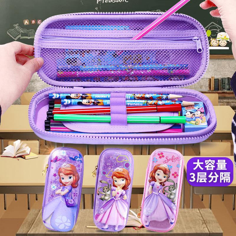 迪士尼笔袋女生女童公主文具袋小学生女孩儿童文具盒多功能铅笔盒