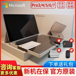微软surface平板笔记本二合一