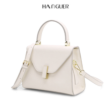 New texture handbag on the flagship store of Hangu Er's official website