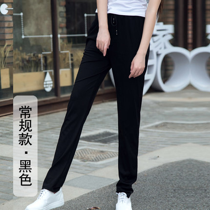 Pants womens summer 2019 new sports pants ice thin loose casual pants spring autumn extended Harem Pants