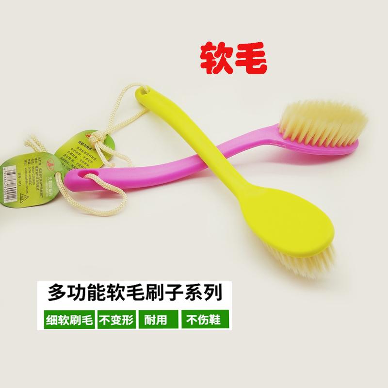 洗鞋刷子软毛洗鞋家用刷鞋子的清洁