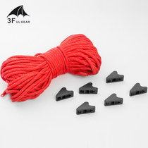 Three Peaks out outdoor tent accessories 4mm Reflective rope Sky pull rope tent wind rope to send 6 stop buckle