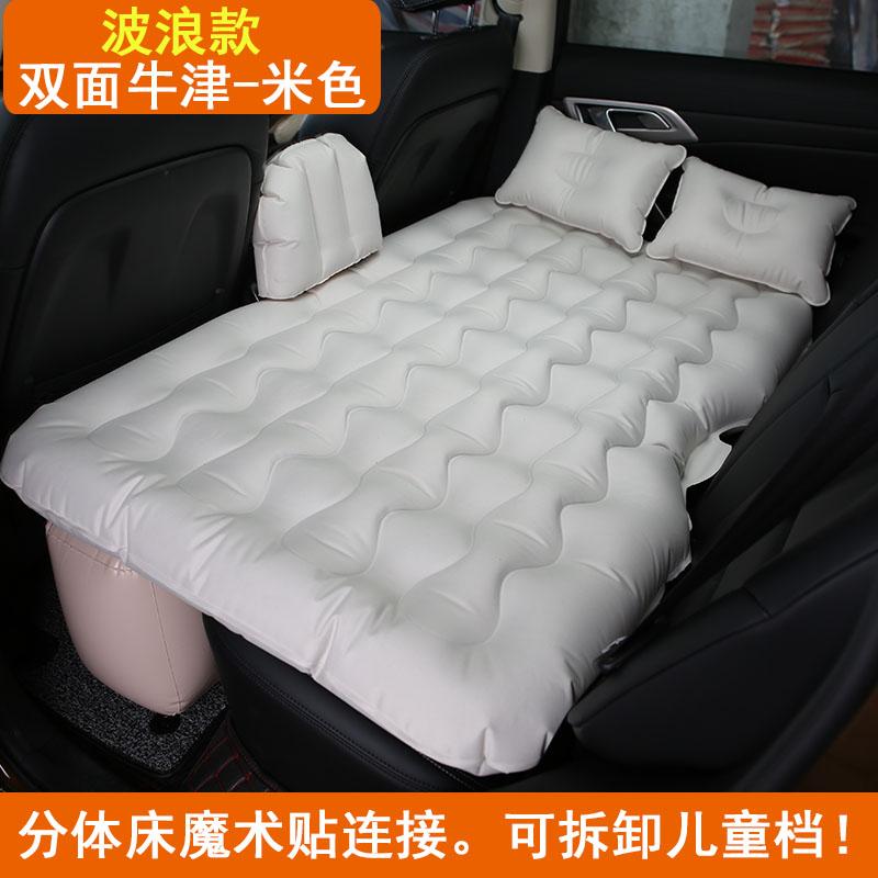 限时2件3折车载充气床Jeep大切诺基吉普指挥官汽车后排睡垫后座气垫旅行床