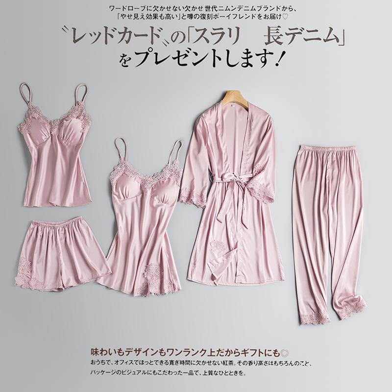 睡衣女夏新款冰�z�I性感五件套�n版吊��睡裙�L�套�b��胸�|家居服