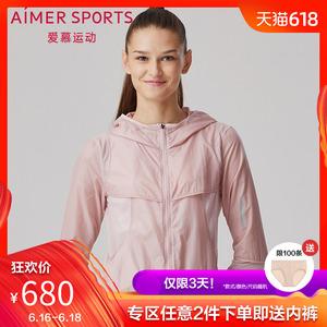 领40元券购买爱慕运动cool sports ii轻透薄外套