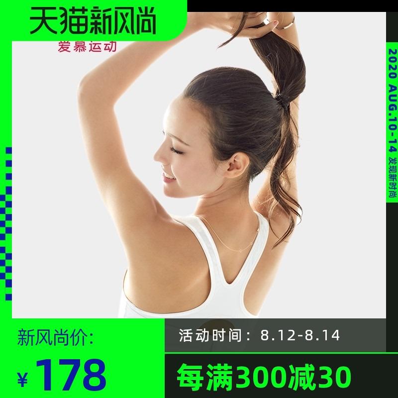 爱慕运动高强度运动内衣文胸背心式支撑春夏女AS111A51