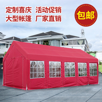 Sibada Outdoor wedding Canopy room windproof and warm large-scale promotional activities Tent room set advertising printing characters