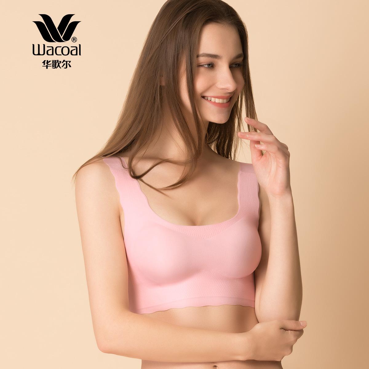 华歌尔Wacoal 花生型衬垫无痕薄款女士背心式无钢圈文胸 WB8637