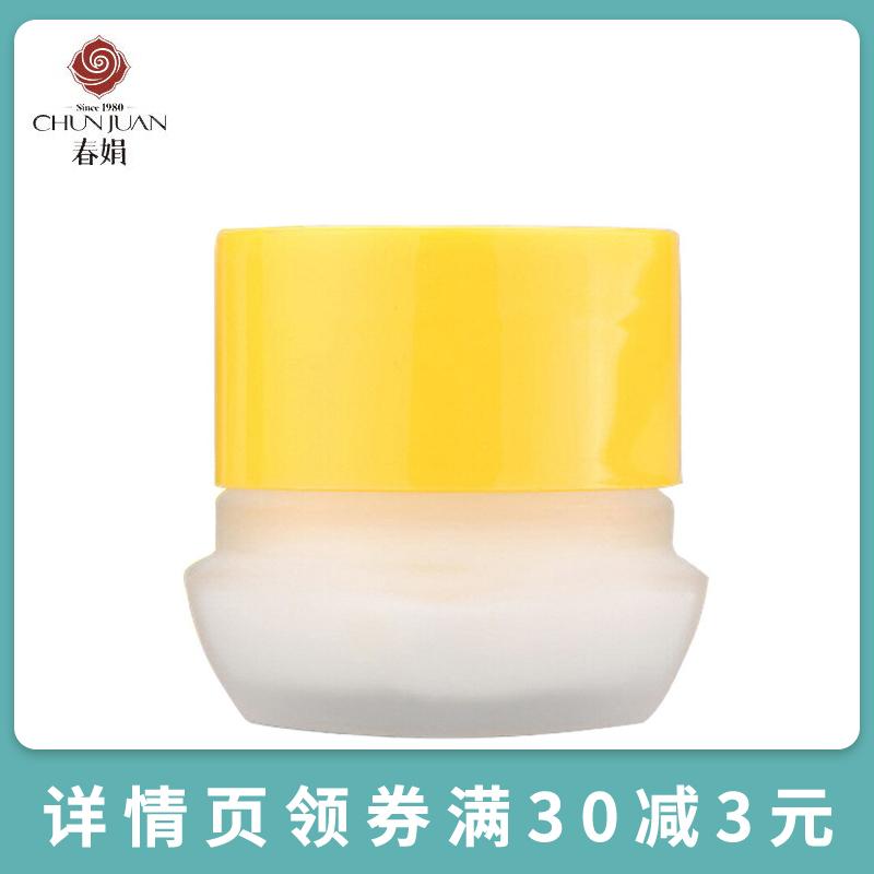 春娟黄芪霜30g瓶装男女国货护肤面霜改善肌肤粗糙干涩柔滑有光泽