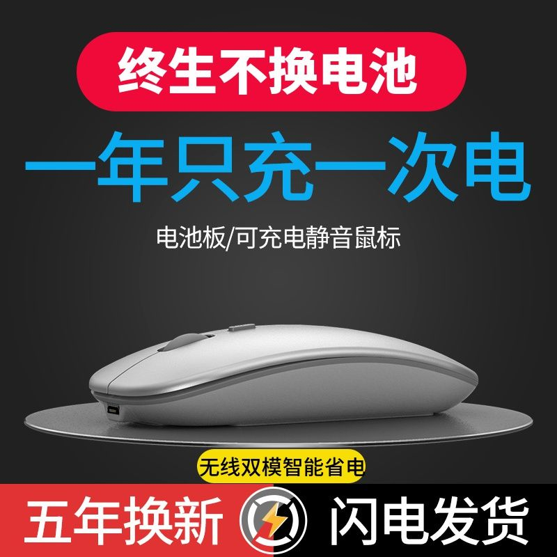 Wireless mouse female lovely mute male rechargeable for Apple Xiaomi Lenovo Huawei Dell notebook