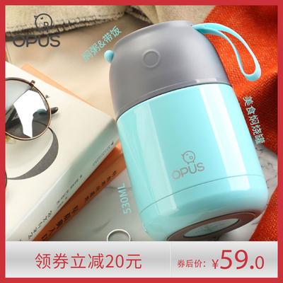 爆款OPUS焖烧杯女士304不锈钢便携真空保温保冷可焖粥做冰沙神器