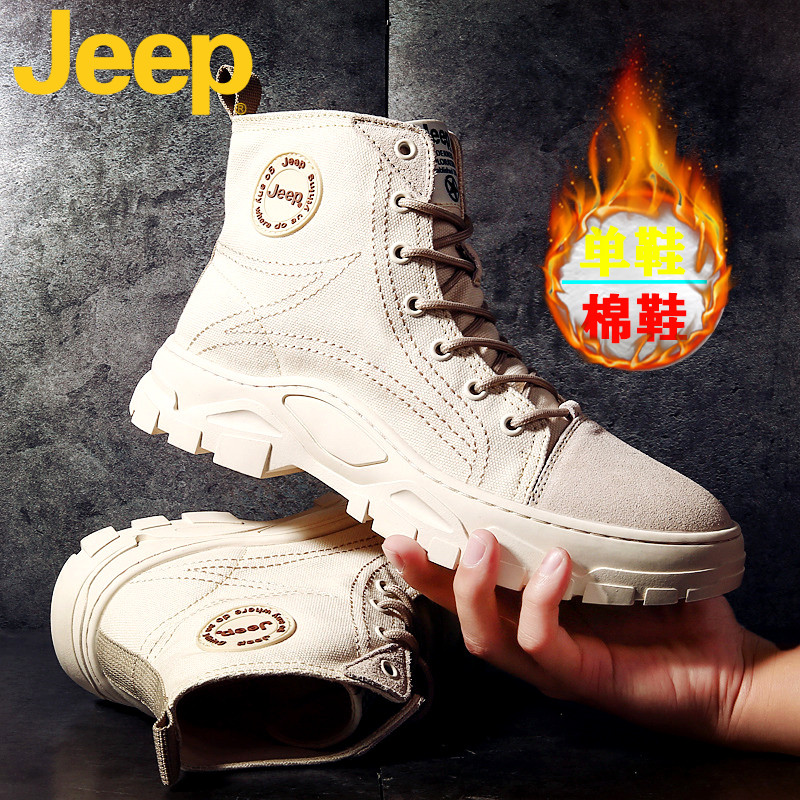 JEEP Jeep Martin boots men's high-top shoes men's British style plus velvet autumn and winter tide shoes tooling snow boots