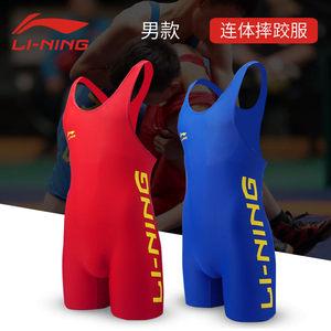 2020新款中国李宁摔跤服连体男女自由式摔跤服训练比赛摔跤套装