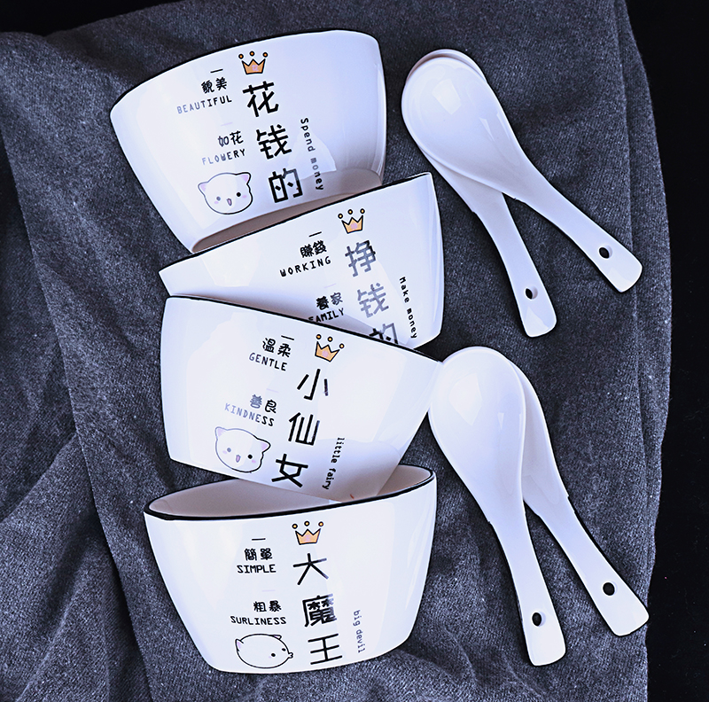 Creative modeling one person tableware net red ins fairy home couple 2 people with beautiful parent-child dishes and chopsticks plate