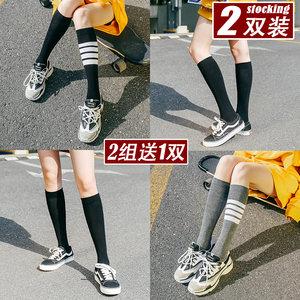 长筒袜子女ins潮网红款jk瘦腿中筒黑色高筒过膝春夏天薄款小腿袜