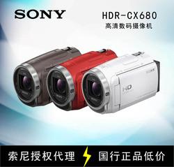 Sony/索尼 HDR-CX680 高清数码摄像机 64G 3.0触摸屏 国行正品