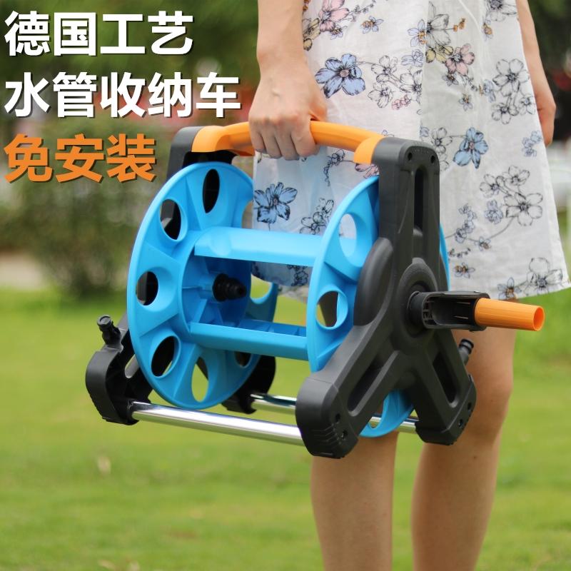 浇花水枪神器塑料水管橡胶软管园林园艺车架收纳车卷管架洗车水抢