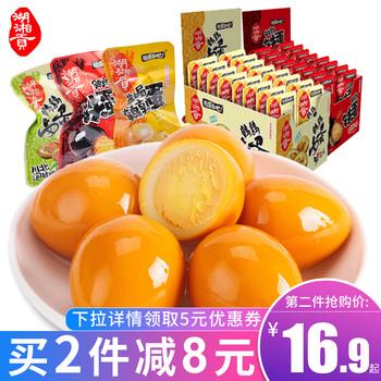 湖湘贡20小包60个装盐焗即食鹌鹑蛋