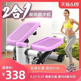 雷克多功能原地健身踏步机家用减肥女小型慢跑静音瘦肚子瘦腿器材图片