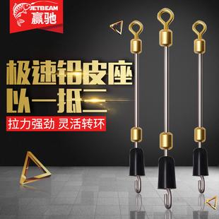 以一抵三快速金属子线夹别针铅皮座一体式子线挂钩带8字环小配件