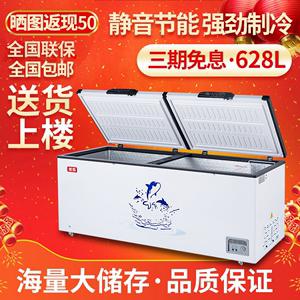 妮雪卧式冰箱电冰柜商用大容量冷藏冷冻保鲜两用大型双温家用冷柜